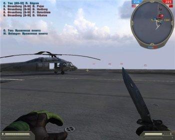 Battlefield 2 (2005)