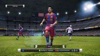 Pro Evolution Soccer 2011 (2010)