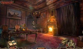 Трепетные истории 2: Дом на холме
